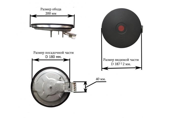 Мощная конфорка для электрической плиты