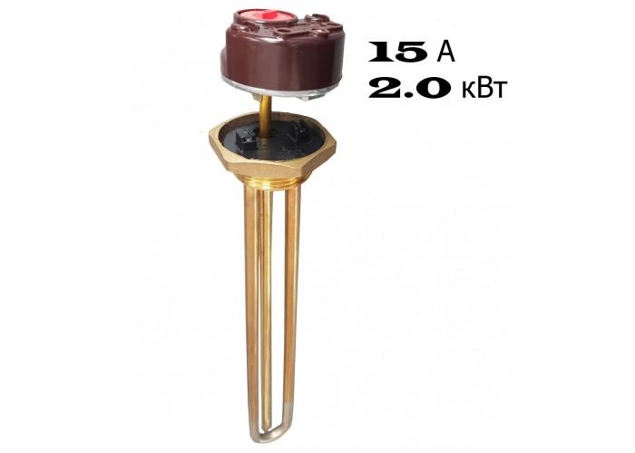 ТЭН для водонагревателей в комплекте с терморегулятором 15 А, 2.0 кВт, типа Ariston