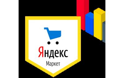 Рейтинг на Яндекс Маркет