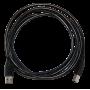 Кабель для принтера сканера USB MBM (1.8M, черный)