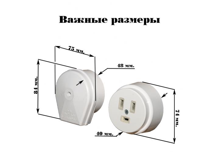 Разъем для розетки эл. плиты РШ/ВШ