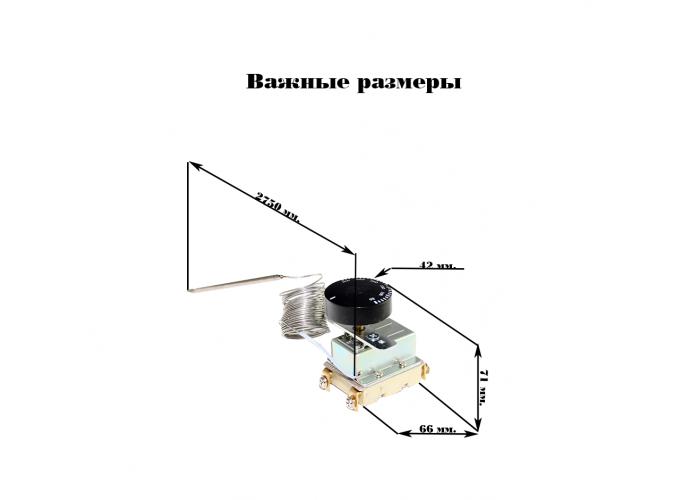 Терморегулятор TECASA T32-04 50-300° 20А (2-х полюсный) с ручкой в комплекте (аналог T-32M-04)