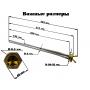 ТЭН для алюминиевых и биметаллических радиаторов из нержавейки 1500W с правой резьбой G1 (33мм)