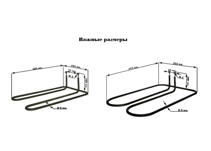 Комплект тэн для промышленной конфорки КЭТ-012 155 1,4 кВт и 182 1,6 кВт
