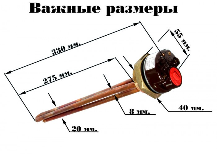 ТЭН для батарей в комплекте с терморегулятором 15 А 1,5 кВт  THERMOWATT