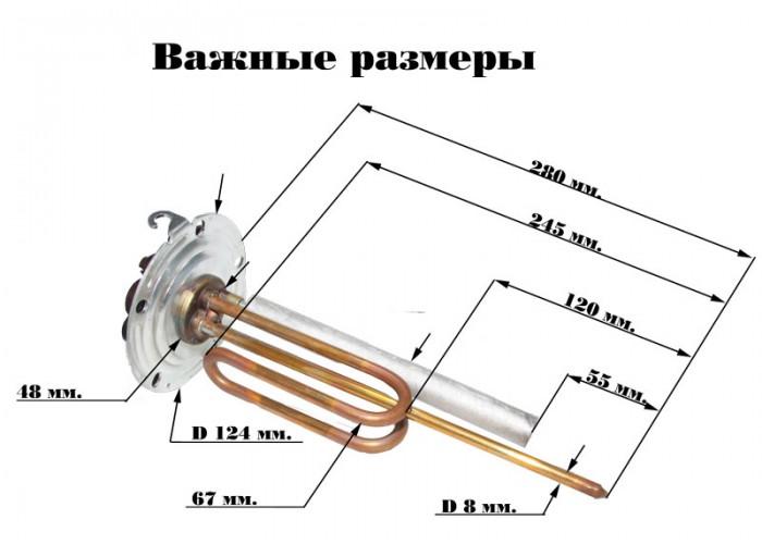 Комплект ТЭНов RCF PA для ремонта водонагревателя Аристон  1500Вт/230В