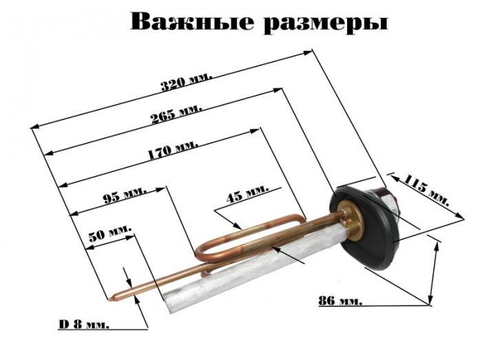 Комплект ТЭНов RCA PA для ремонта водонагревателя Аристон  1500Вт/230В