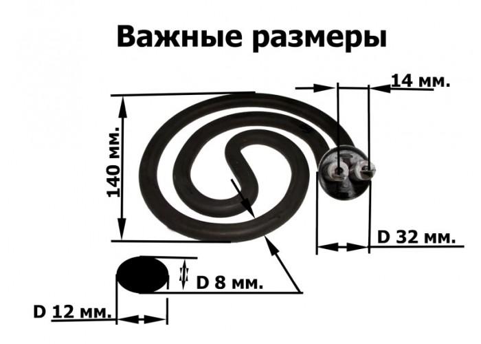 ТЭН конфорки 83-3-10/1,2 T220 Фланец ФН-15 (001.69) 1.2 кВт