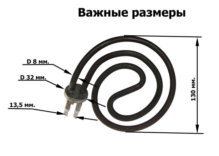 ТЭН конфорка улитка 83-2,5-7,4/1 T220 Фланец ФН-15 (001.68) 1.0 кВт