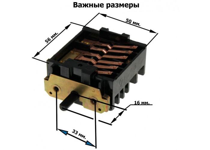 Переключатель ПМ 16-07-03, вал 16 мм (ПМ 16-7-03)