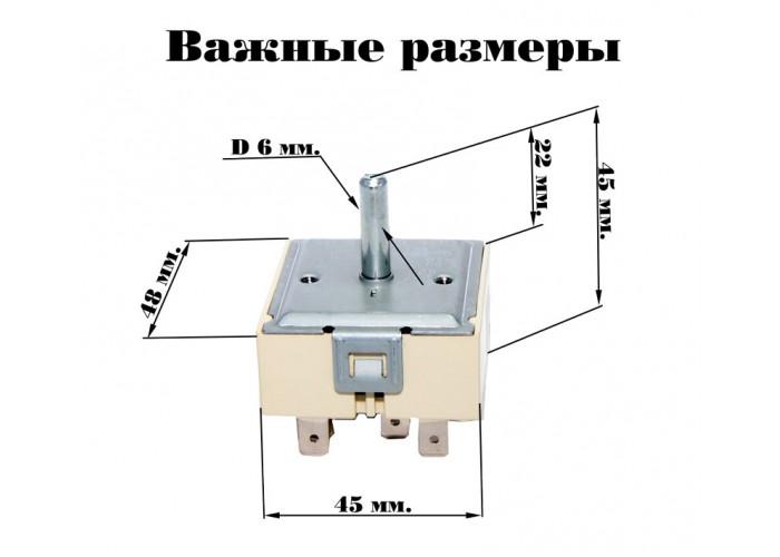 Переключатель для стеклокерамических плит двухзонный (с расширением) EGO 50.55021.100