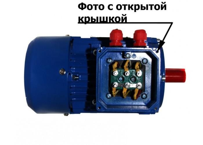 Электродвигатель АИР 71 А6 0.37/1000
