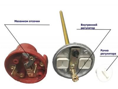 Настройка Тэна с терморегулятором тип Ariston