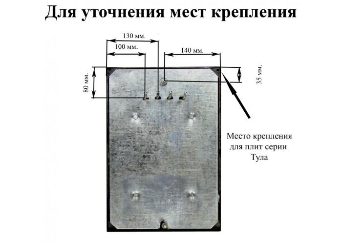 Конфорка КЭТ-0,12/3.0 для промышленной электроплиты Тула