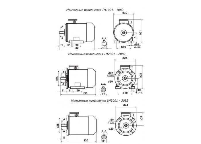 Электродвигатель АИР 56 В2 0.25/3000