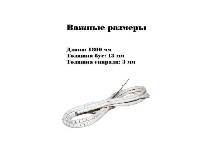 Спираль с бусами для конфорки КЭС-0,17, 2 кВт